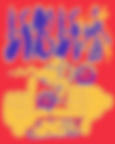 Giveawayposter8x10 1024x1024402x autocompressfitresizeixlibphp 1 1 0max h2000max w3 D2000q80s6a408ae523e94c37fb27376f93076866